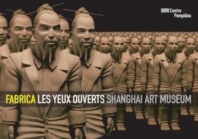lesyeux_shanghai